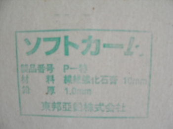 SANY0157.JPG